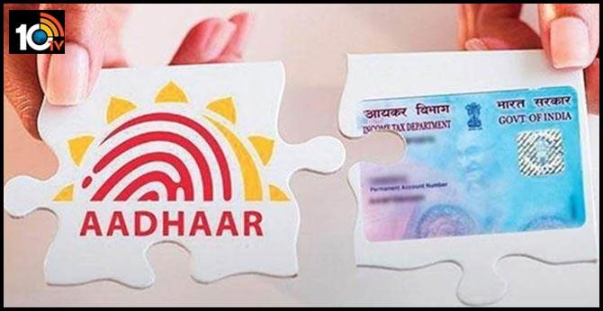 Don't Miss: March 31 Deadline for Linking PAN - Aadhaar