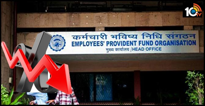 EPFO Interest Rates are Lowest in 8 Years, Here's a Look at How They've Changed Over the Years
