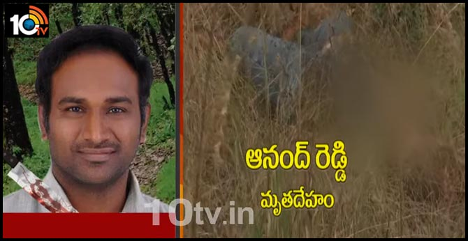 Family members make sensational comments on the murder of Khammam district assistant labor commissioner Anandreddy