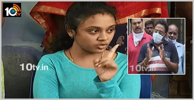 Father Maruthira Rao's suicide case.. Daughter Amruta sensational comments