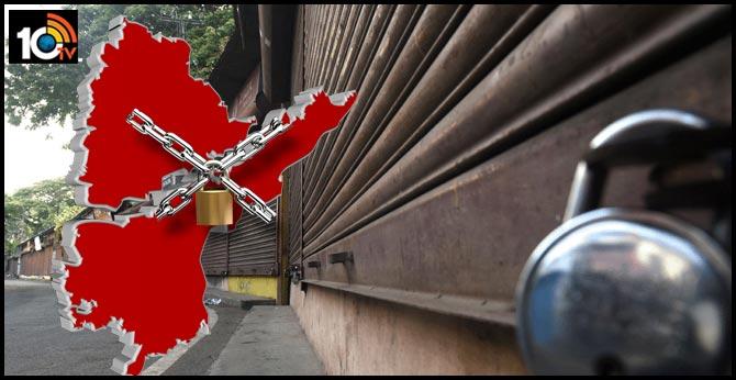 Follow the lockdown Please do not travel Telugu States
