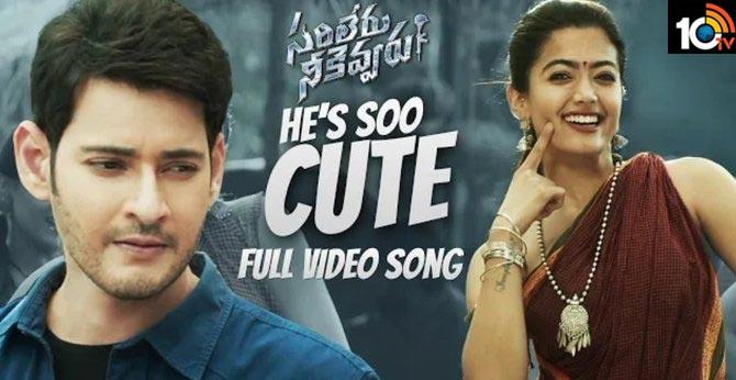 He's Soo Cute Full Video Song - Sarileru Neekevvaru