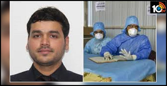 IAS officer skips home quarantine to return to Up