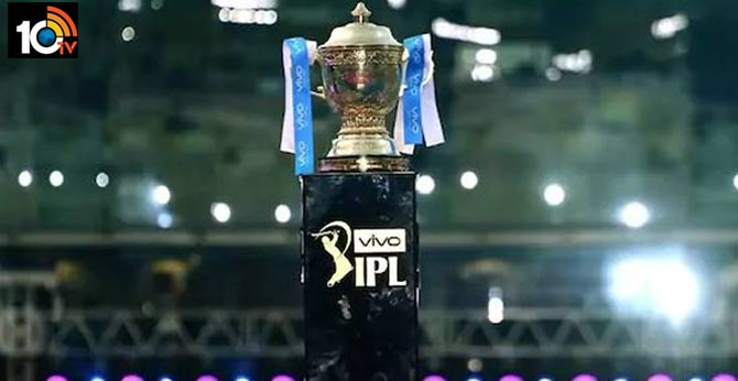 "IPL Prize Money Reduced To Half As BCCI Seeks ""Cost Cutting"": Report"