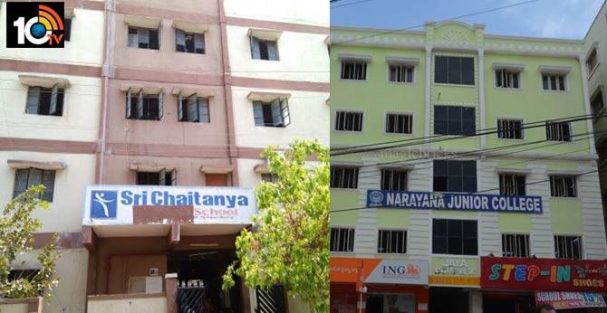 IT attacks on Sri Chaitanya and Narayana colleges