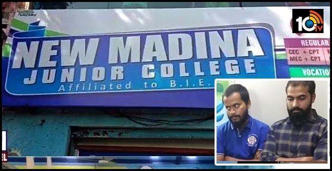 Inter Exams Tolichowki New Madina College Principal Fraud