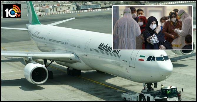 Iran's Mahan Air to bring blood samples of 300 stranded Indians, take back Iranians