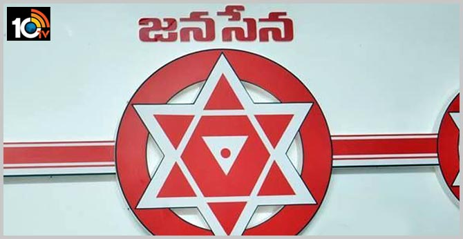 JanaSena Party Appointed District Coordinator in AP