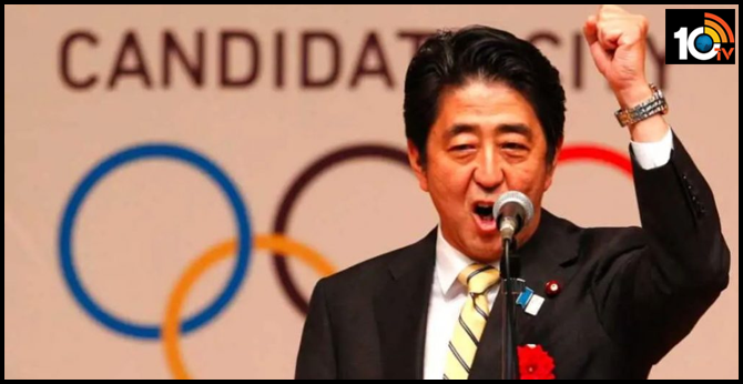 Japan's Abe reportedly hints that Tokyo Olympics could be postponed but says canceling is 'not an option'