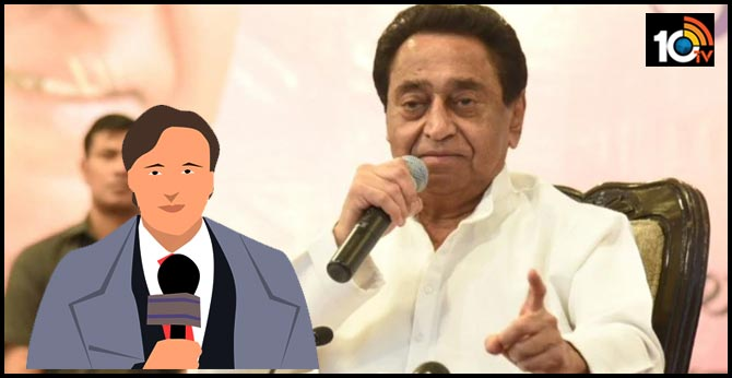 Journalist, who attended Kamal Nath press conference on March 20, found coronavirus positive