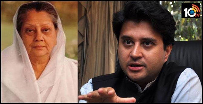 Back in focus in political turmoil: Jyotiraditya Scindia family