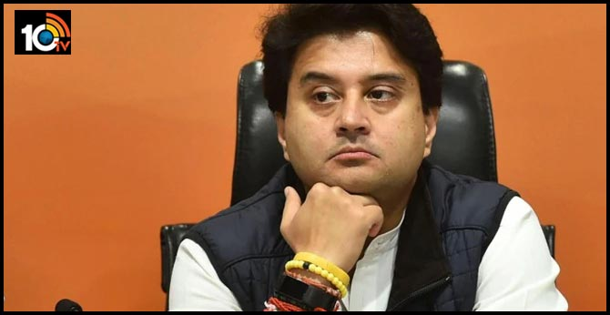 Forgery Case Against Jyotiraditya Scindia Reopened Day After He Joins BJP
