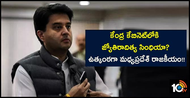 Jyotiraditya Scindia is the Madhya Pradesh Congress leader into the Union Cabinet