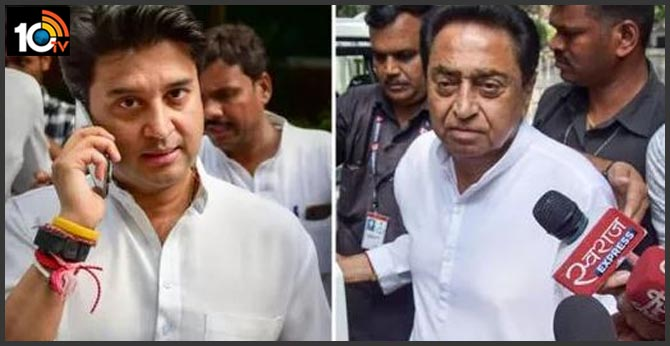 Kamal Nath Empties Cabinet to Lure Scindia Camp MLAs Out of Bengaluru