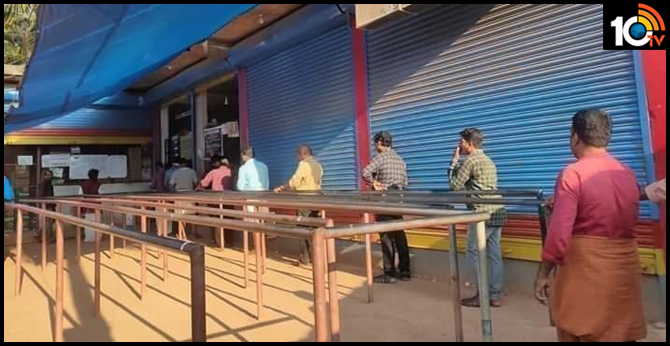 Keralites Try Social Distancing Outside Liquor shop Because With Priority Comes Responsibility