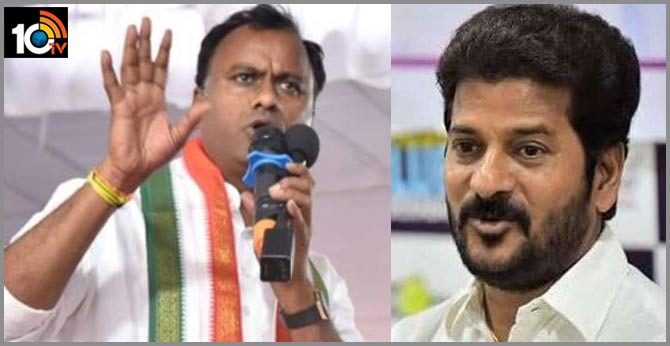Komatireddy Rajagopal Reddy Fires on Revanth Reddy