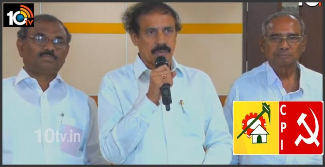 Local body elections in AP .... Alliance between TDP and CPI