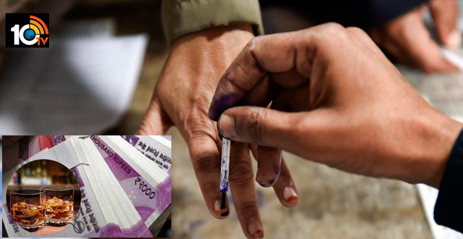 Local elections in AP If you distribute alcohol and money, you will be jailed for three years