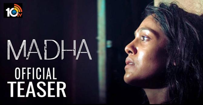Madha - Official Teaser