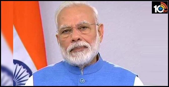 """""""Mahabharata Won In 18 Days, Coronavirus War Will Take 21 Days"""": PM"""