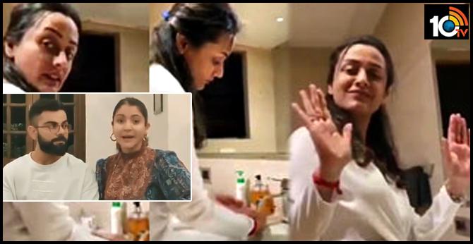 Mahesh Babu Wife Namrata Took Safe Hands Challange
