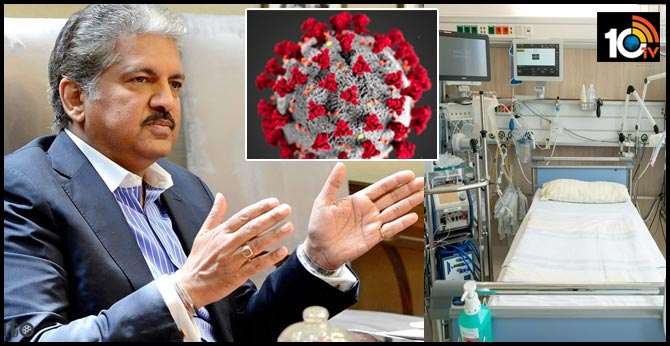 Coronavirus: Mahindra group to manufacture ventilators, offer resorts as healthcare homes, says Anand Mahindra