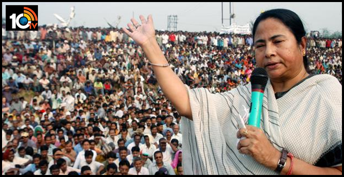 Mamata Banerjee to launch 'BJP chi chi' campaign in West Bengal