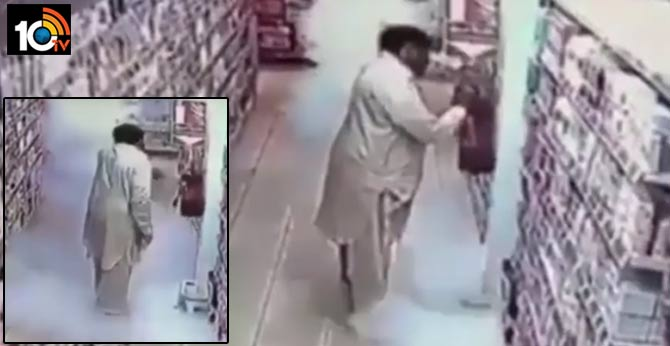 Man mistakes fire extinguisher as hand sanitizer at supermarket