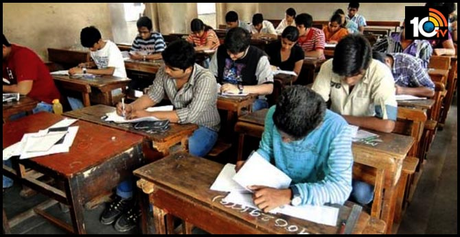 Mistakes in Telangana Intermediate Board Exam Papers