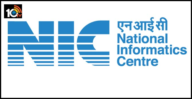 NIC Recruitment 2020: Apply For 495 Vacancies Of Scientist, Technical Posts