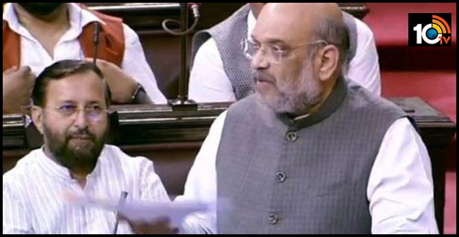 No Documents Needed For NPR, Nobody Will Be Classified Doubtful: Amit Shah