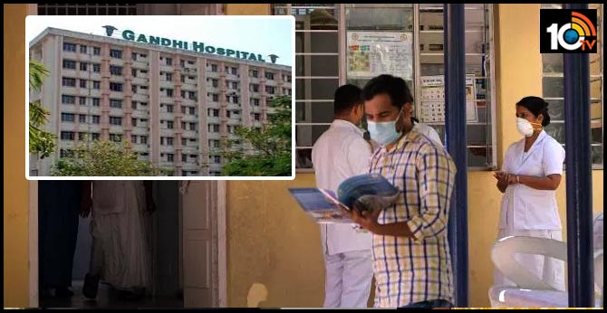 Negative Report to Corona Suspects in Gandhi hospital