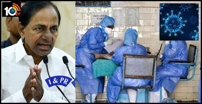 New tension in TRS MLAs after KCR asked to coronavirus alert state people in Telangana State