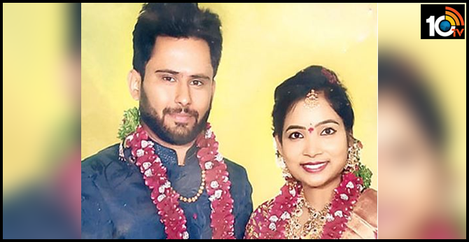 Newlywed bride commits suicide