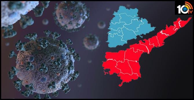 No Coronavirus Cases In Telugu States