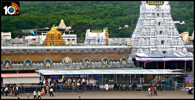 No Entry to Tirumala Hills, TTD takes Sensational decision over Coronavirus Outbreak