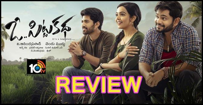 O Pitta Katha - Movie Review