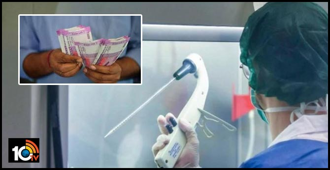 Odisha CM Naveen Patnaik announces four months' advance salary for state doctors, healthcare workers