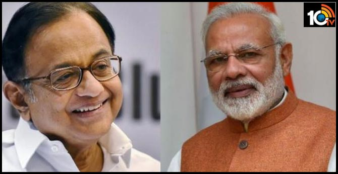 """PM Commander, People Are Foot Soldiers"": P Chidambaram Backs Lockdown"