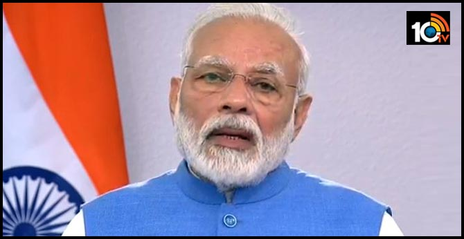 "Janata Curfew"" On Sunday From 7 am To 9 pm, Says PM Modi"
