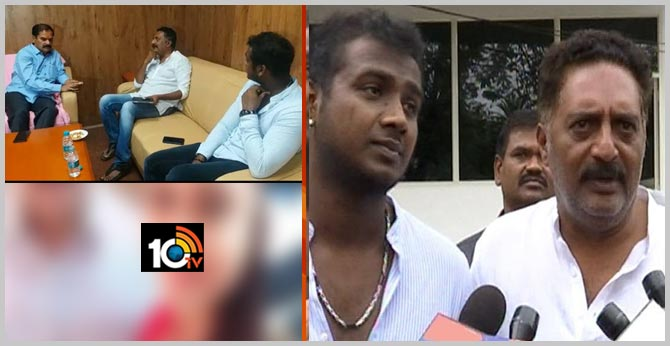 Prakash Raj & Rahul Meet Telangana Chief Whip Vinay Bhaskar