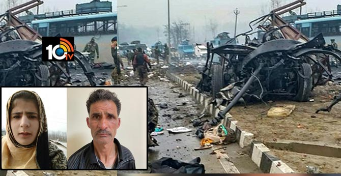 "Pulwama Attack: Man, Daughter Arrested For ""Facilitating Terrorists"""