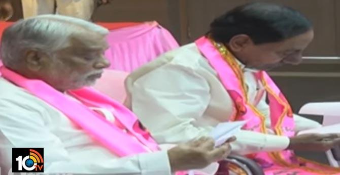 Rajya Sabha Election tension in TRS