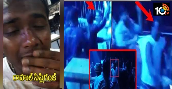 Reason behind attack on rahul sipligunj in prism pub