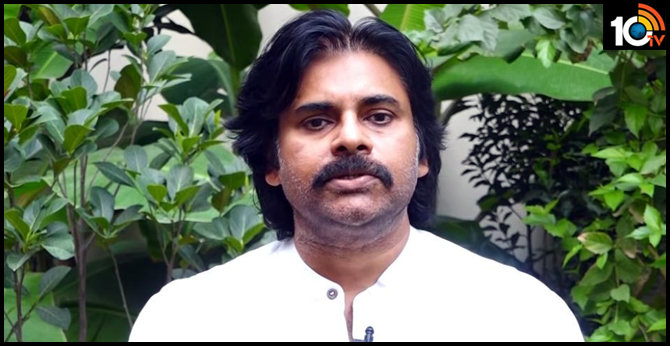 Requesting Every Citizen to Participate in Janata Curfew - Pawan Kalyan