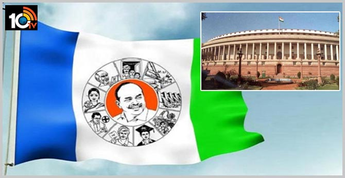 Selection of four YCP Rajya Sabha members has been finalized