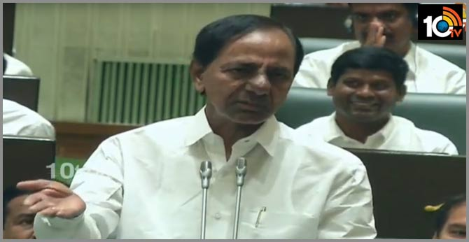 Speaking at the assembly  KCR said Corona Congress took over this country