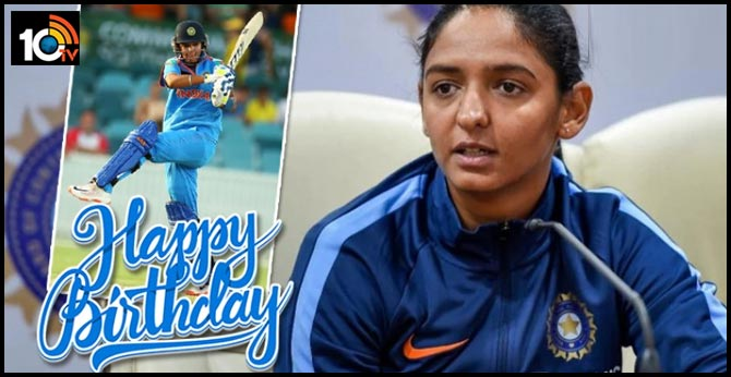 T20 Women's World Cup Harman's Birthday