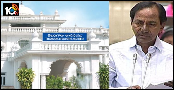Telangana Assembly Budget Session 2020-21