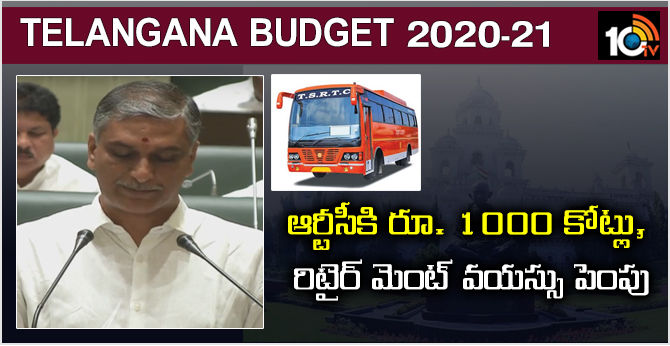 Telangana Budget Rs. 1000 Crores Allocated TS RTC retirement age increase